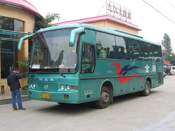 China : Caoxi and Danxia Shan Coaches, Guangdong Province, China March 2005
