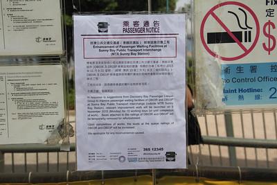 DBT Sunny Bay Stance Notice Nov 15